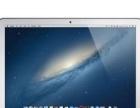 全新苹果笔记本(未拆封)