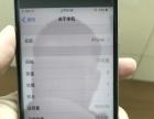 iPhone6s 64g 灰色 全网通