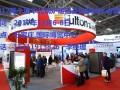 2017石家庄第十届华北暖通锅炉及热泵技术设备展览会