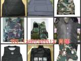 软质防刺防单背心北京生产制造