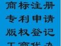 办理九江企业公司注册 工商代办 华茂