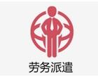 平谷公司地址解异常/工商跨区变更