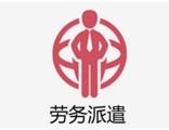 朝阳计算机软件(双软认证)/电信增值业务