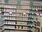 永辉出入口店面 永辉占地一万多平 周边仅有的超市