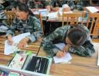 北京叛逆孩子强制管教学校学员有多少