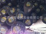 马氏体不锈钢3Cr13圆钢 3Cr13板材/3Cr13棒材/3C