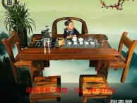 济南老船木茶台客厅阳台泡茶桌功夫茶几实木茶桌椅组合批发