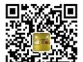 【特价 99】12月17日永春芦柑采摘+牛姆林观猴
