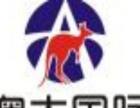甲醛克星 室内装修污染治理 广州除甲醛专业公司