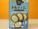 日本布尔本奶油饼干夹心曲奇124g高邦进口食品休闲零食16枚入批
