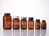 沧州华卓供销新品棕色保健品瓶 保健品玻璃瓶销量哪家好