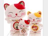 可爱卡通日本和风招财猫公仔 猫咪毛绒玩具布娃娃创意生日礼物
