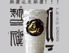 广东亲啖颠覆传统新型餐饮招商加盟