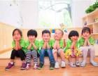 加盟疯狂龙博士托管班为孩子培养好习惯