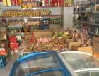 候寨樱桃沟景区附近超市整体转让