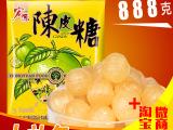 【七猩猩】广东宏源陈皮糖硬糖喜糖休闲零食品糖果888g一件代发