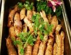 楼盘答谢宴·自助餐·海鲜宴·围餐·盆菜上门服务