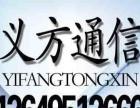 宁夏高价回收光纤光缆通信器材