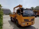 毕节大方专业定做东风3吨至20吨随车吊随车起重运输车厂家直销