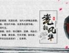 2019年上海朵云轩拍卖行征集邮箱号