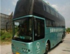武汉到达州汽车(直达)客车//大巴时刻表+票价多少钱?++多