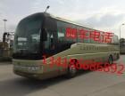图 丹阳到上蔡长途客车132-1867-6688