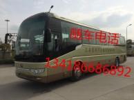 图 2018常州到阜阳客车13218676688时刻表查询