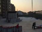 专业承包防水工程