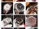 广州外贸手表货源全国免费放货支持
