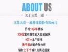 南京工厂 喷绘写真条幅展架名片彩页广告招牌旗帜定制