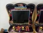 月光宝盒格斗游戏机