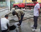 无锡锡山区专业管道清污 管道清洗 吸污泥公司
