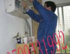 福州闽侯南屿空调拆装维修,南屿空调加氨空调漏水维修空调不制冷