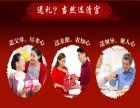 河南地区保健酒加盟就选北京清宫酒,招商政策超优惠