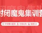 福州雅思培训-雅思培训班-雅思培训机构-100留学教育