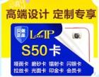制卡厂印刷IC卡/ID卡/校园卡/会员卡/热水卡厂家定制