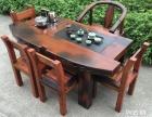 荆门市老船木茶桌椅子仿古茶台实木沙发茶几餐桌办公桌家具博古架