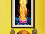 精准印花3D十字绣地藏王菩萨佛像新款客厅书房系列szx十字锈竖版
