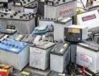高价回收电瓶 电动车 电瓶 UPS电瓶 机组电瓶等