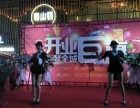 武汉活动策划 礼仪庆典服务 舞台灯光音响 主持歌手舞蹈