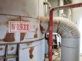 求購MVR單效1噸蒸發器