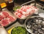 北京涮肉加盟哪家好?就三桌涮肉馆值得您的选择!