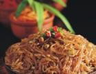 特色湘菜加盟品牌哪个好湘约今生湘菜餐饮界的标杆品牌