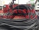 朝阳废电缆回收铜线铜排铜管变压器铝线废铜回收