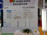 盛邦搏纳GRP抗菌天花板 SMC/BMC天花板厂家直销
