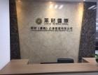 嘉兴香港保险