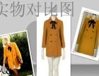 服装厂常年低价出售各种品牌男女时装样品,库存