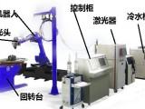上海炬镭激光厂商3KW激光熔覆激光焊接成套设备