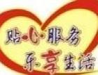 专业-上海三星空调维修 加氟 移机 管家体验中心 电话多少