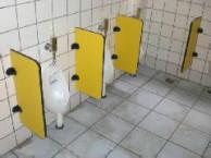 小便隔板,尿斗挡板,小便挡板